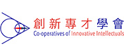 Co-operatives-of-Innovative-Intellectuals-logo