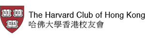 Harvard Club Of HK logo
