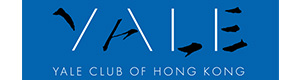 Yale Club Of HK logo new2017